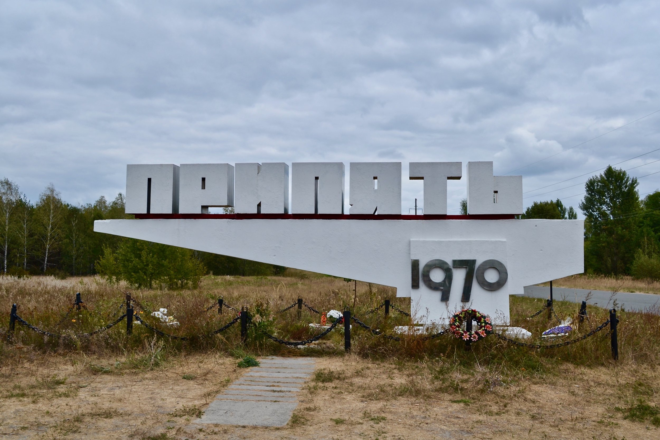 Sign for the town of Pripyat