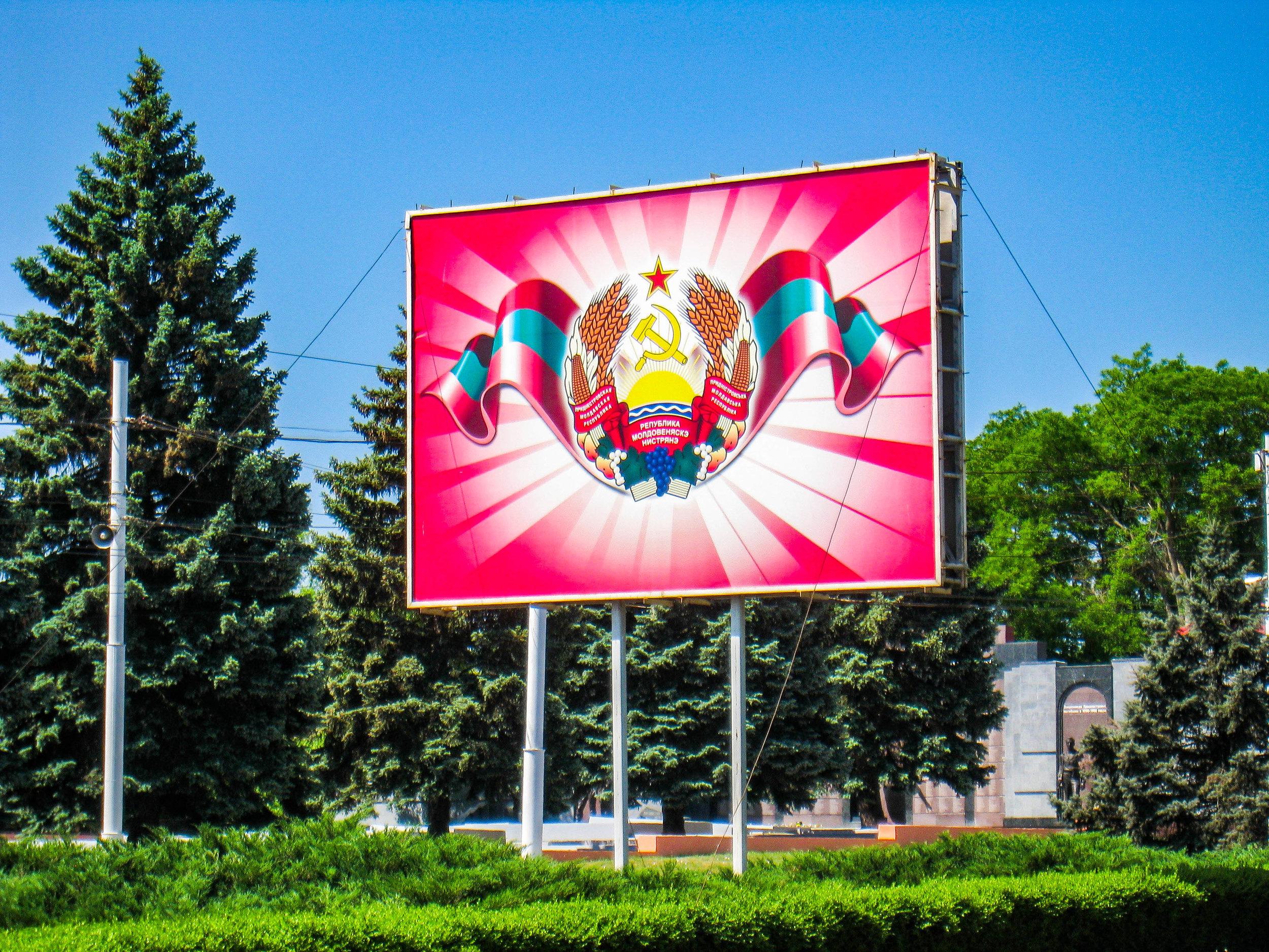 Transnistria Billboard