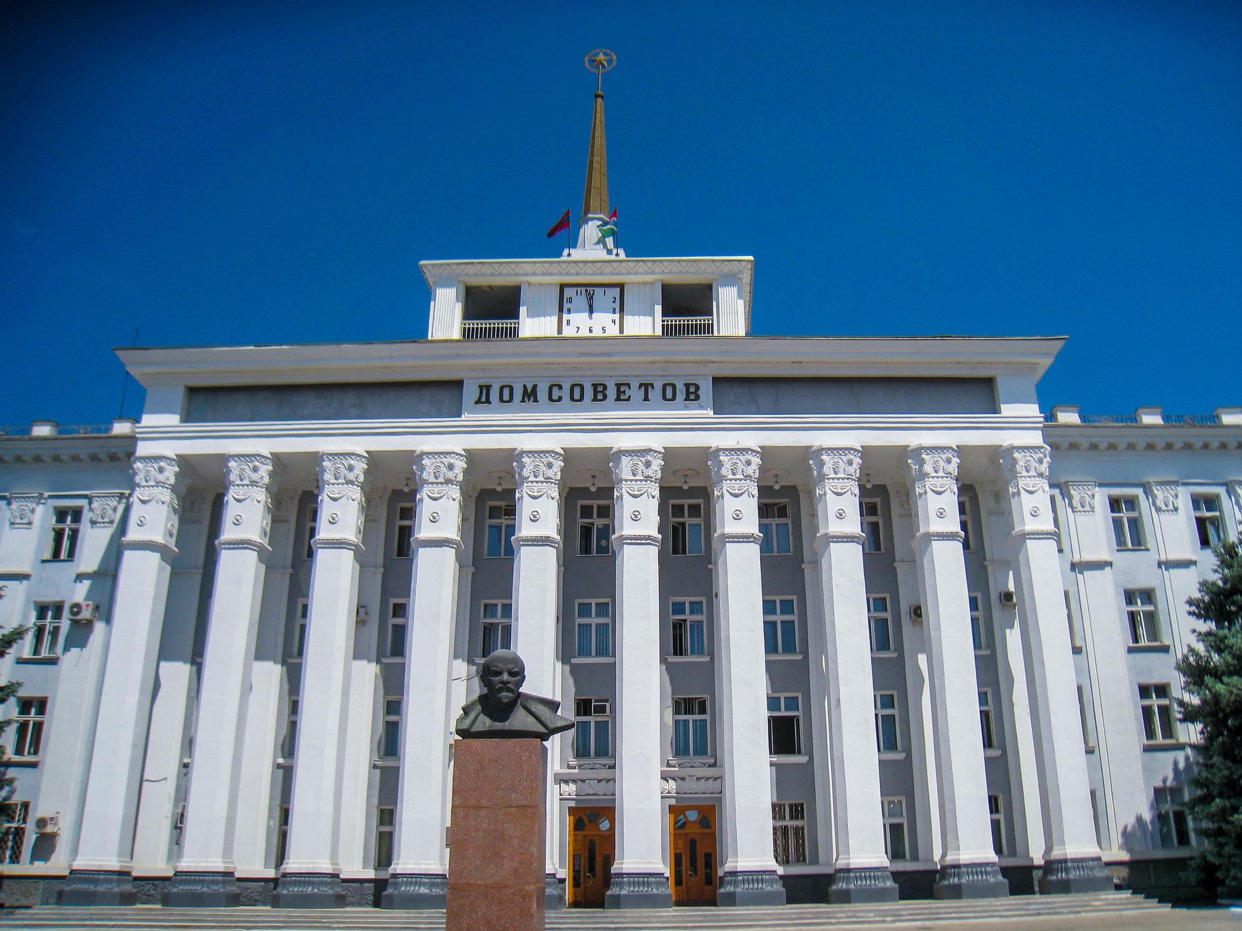 Tiraspol House of the Soviets