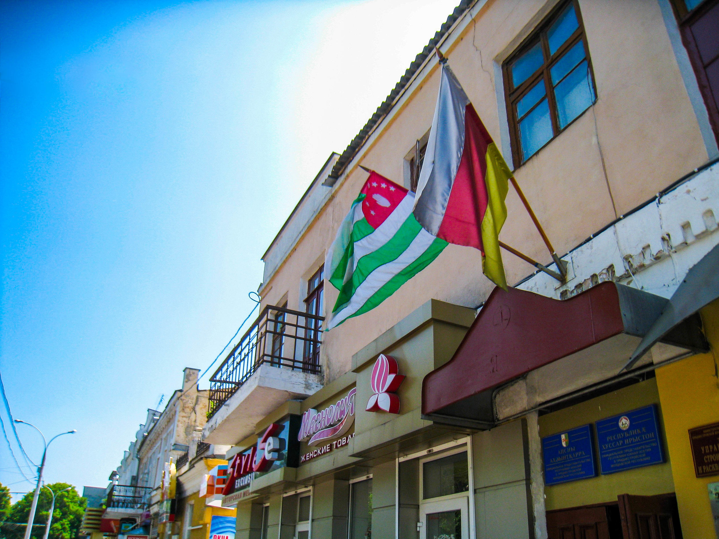Flags of Abkhazia and South Ossetia