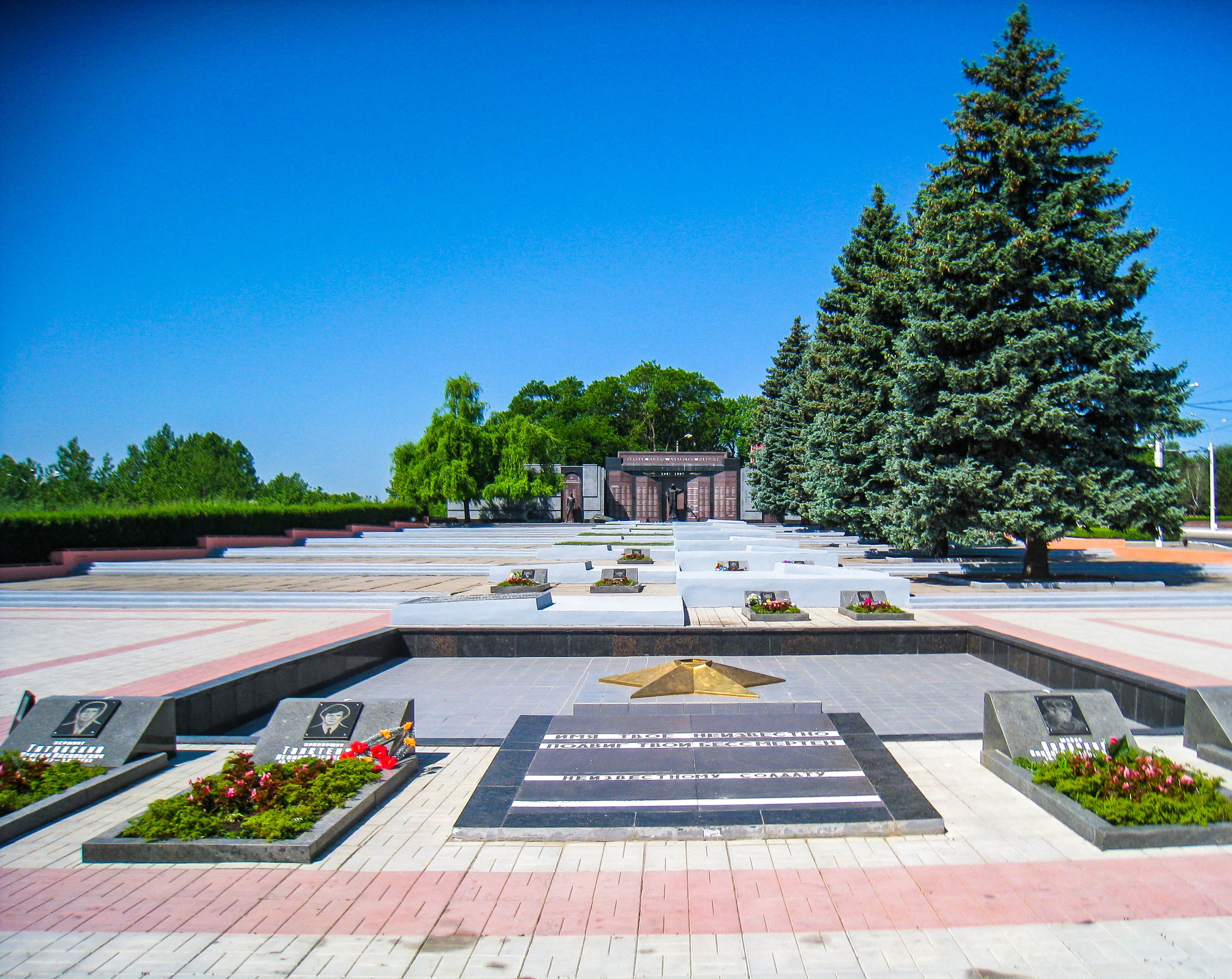 Transnistria War Eternal Flame