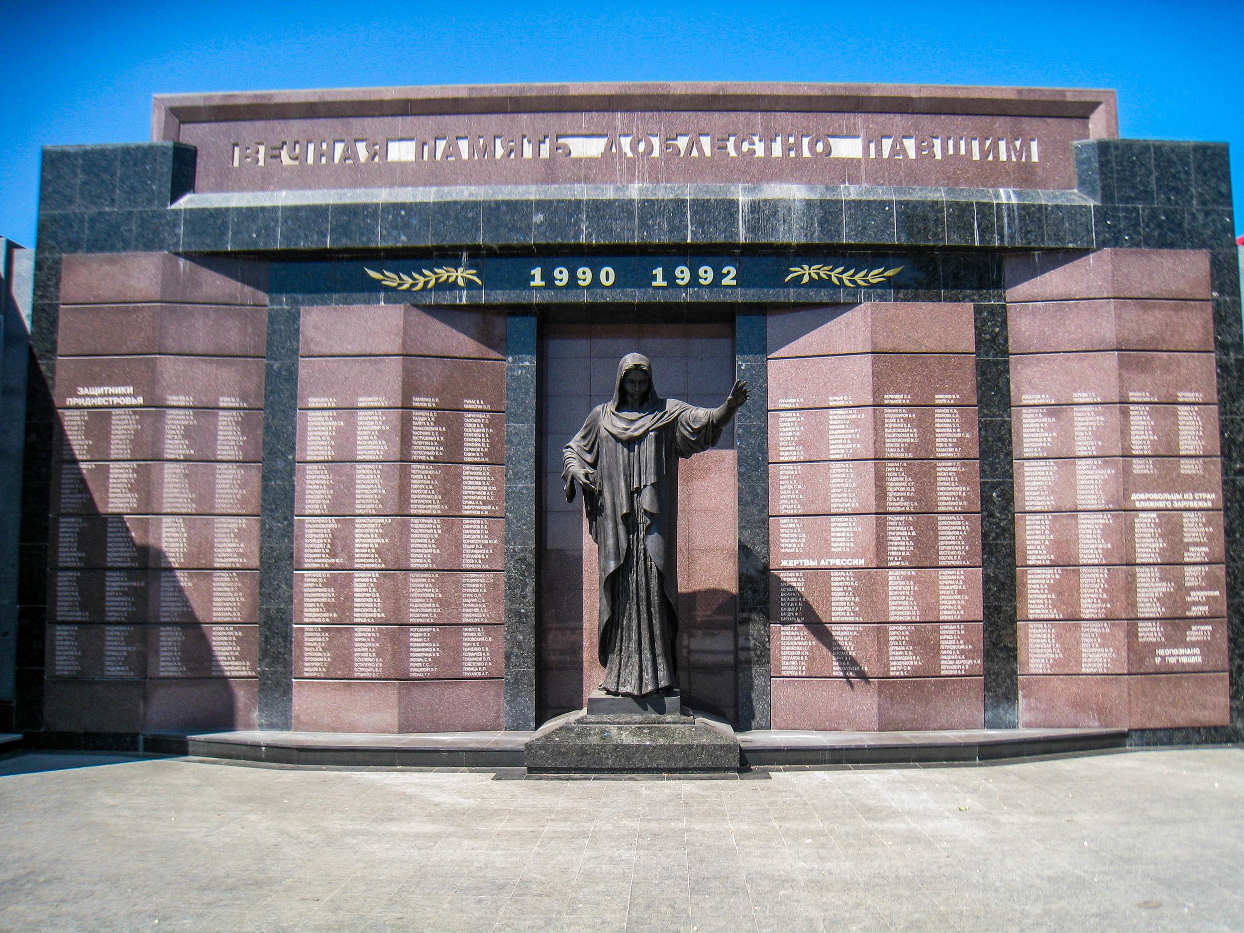 Transnistria War Monument Front.jpg