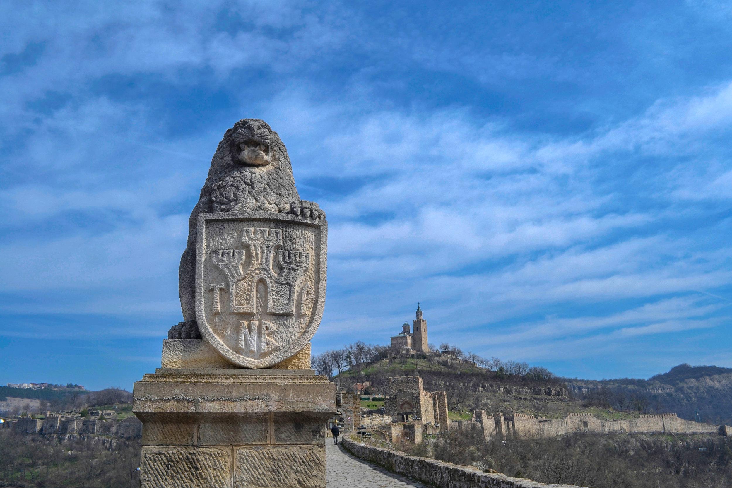 The Veliko Tarnovo Tsarevets in Bulgaria