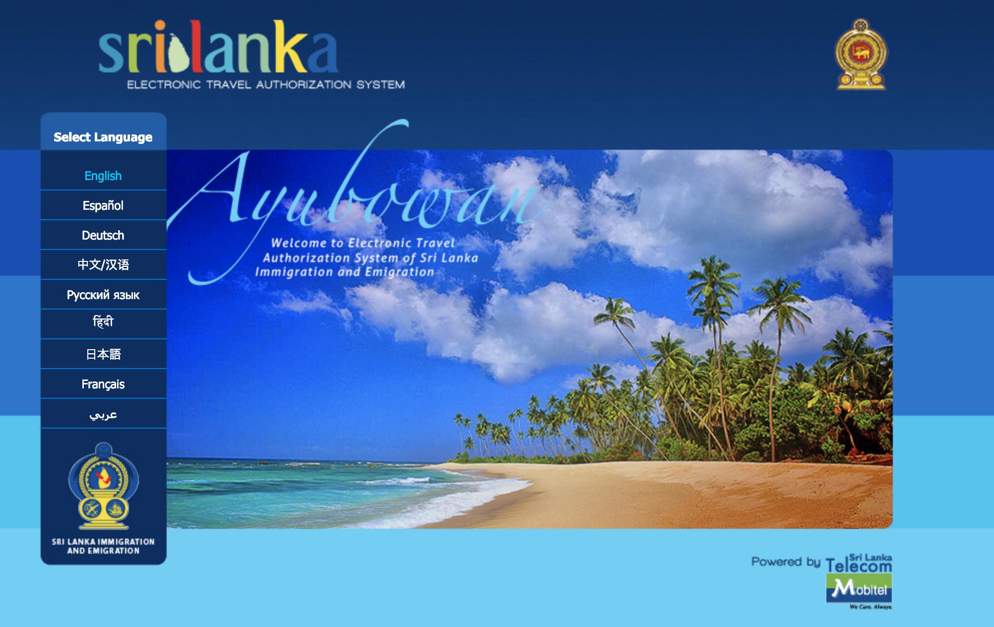 Sri Lanka ETA System Homepage