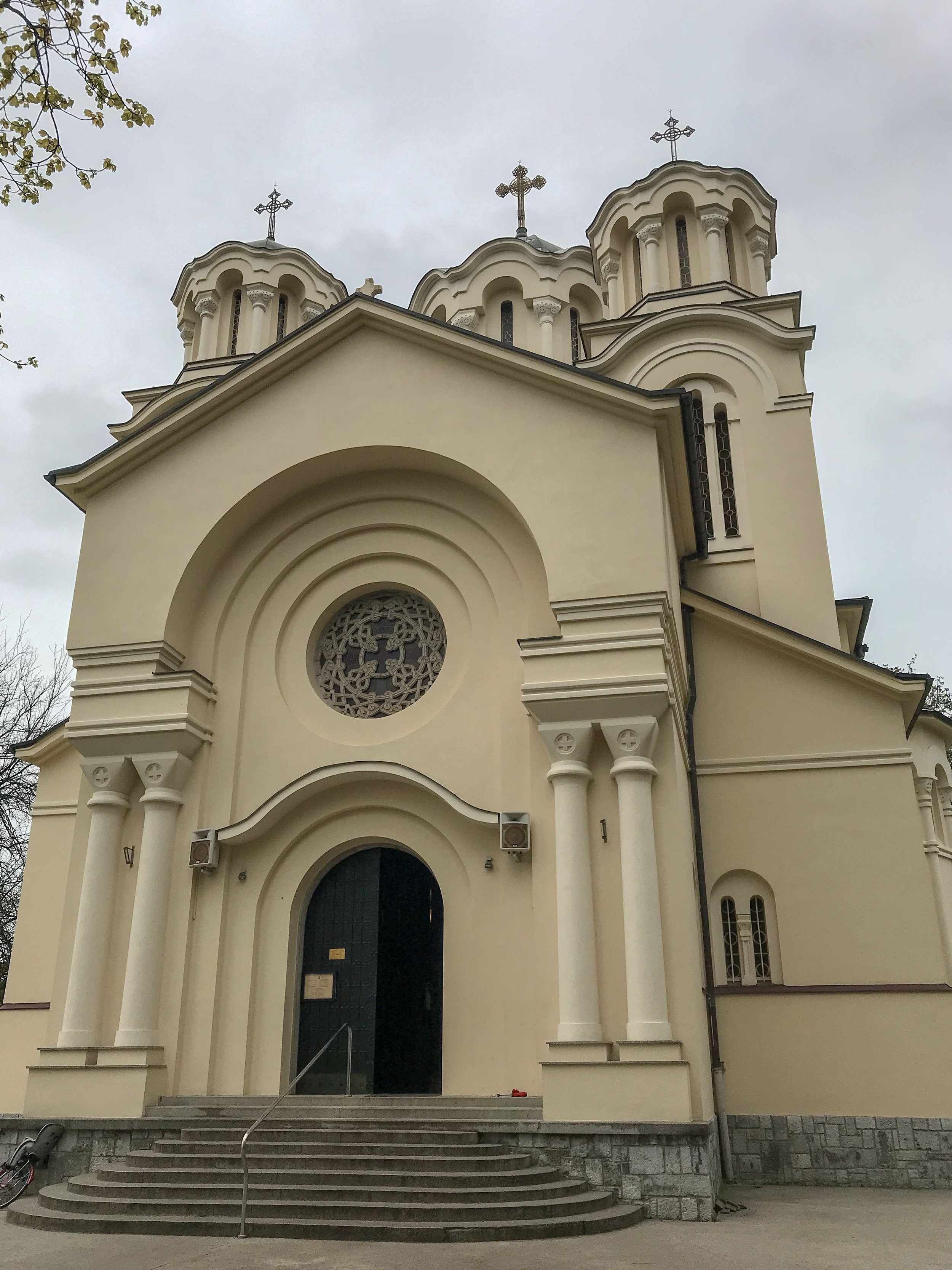 Sts. Cyril and Methodius Orthodox Church