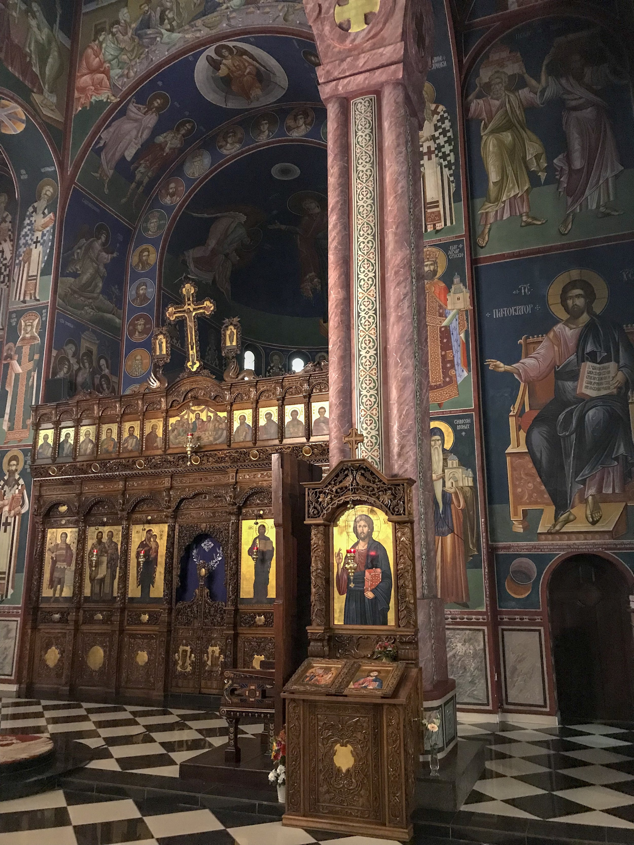 Iconostasis of Sts. Cyril and Methodius Orthodox Church