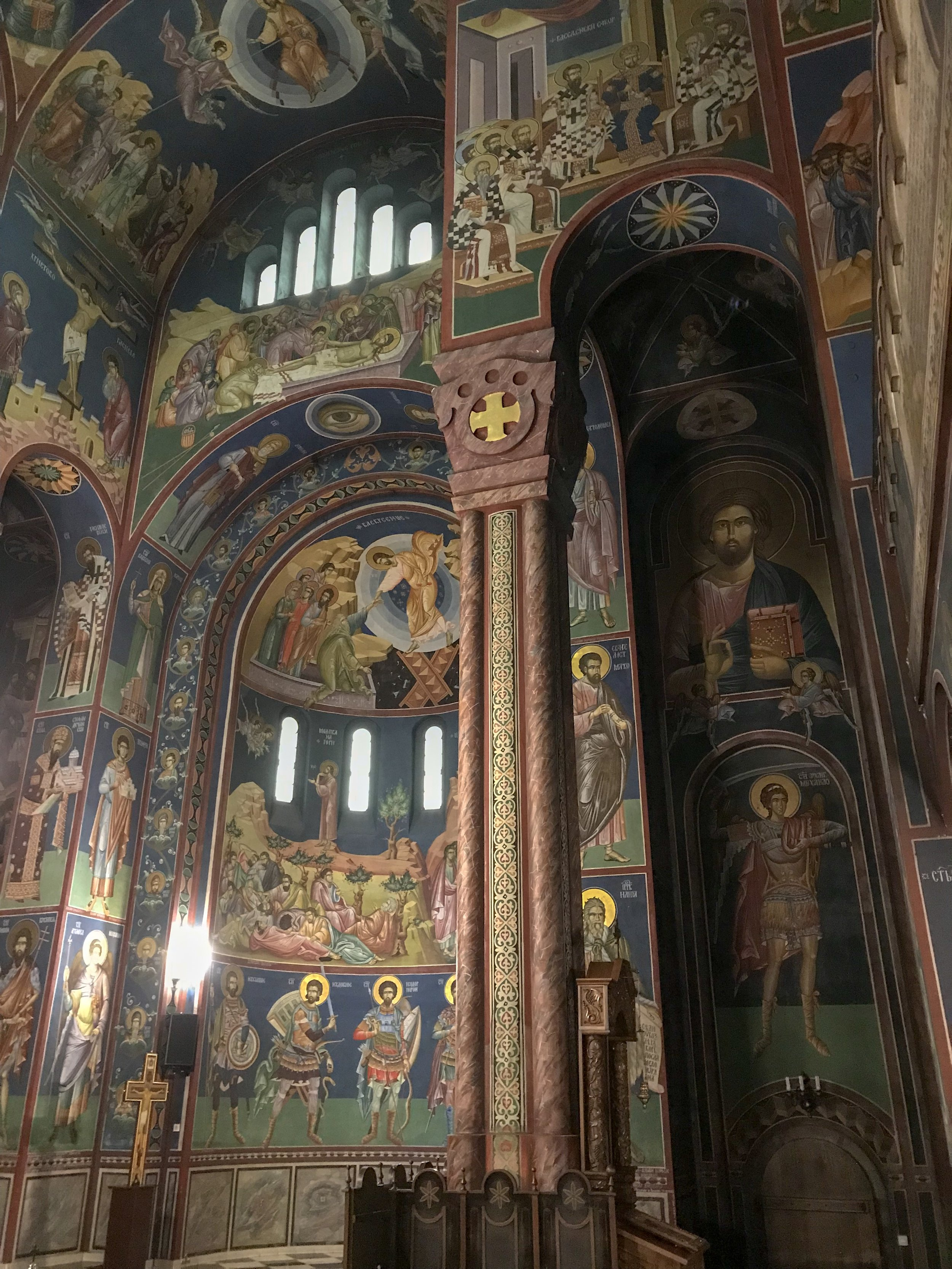 Sts. Cyril and Methodius Orthodox Church Interior