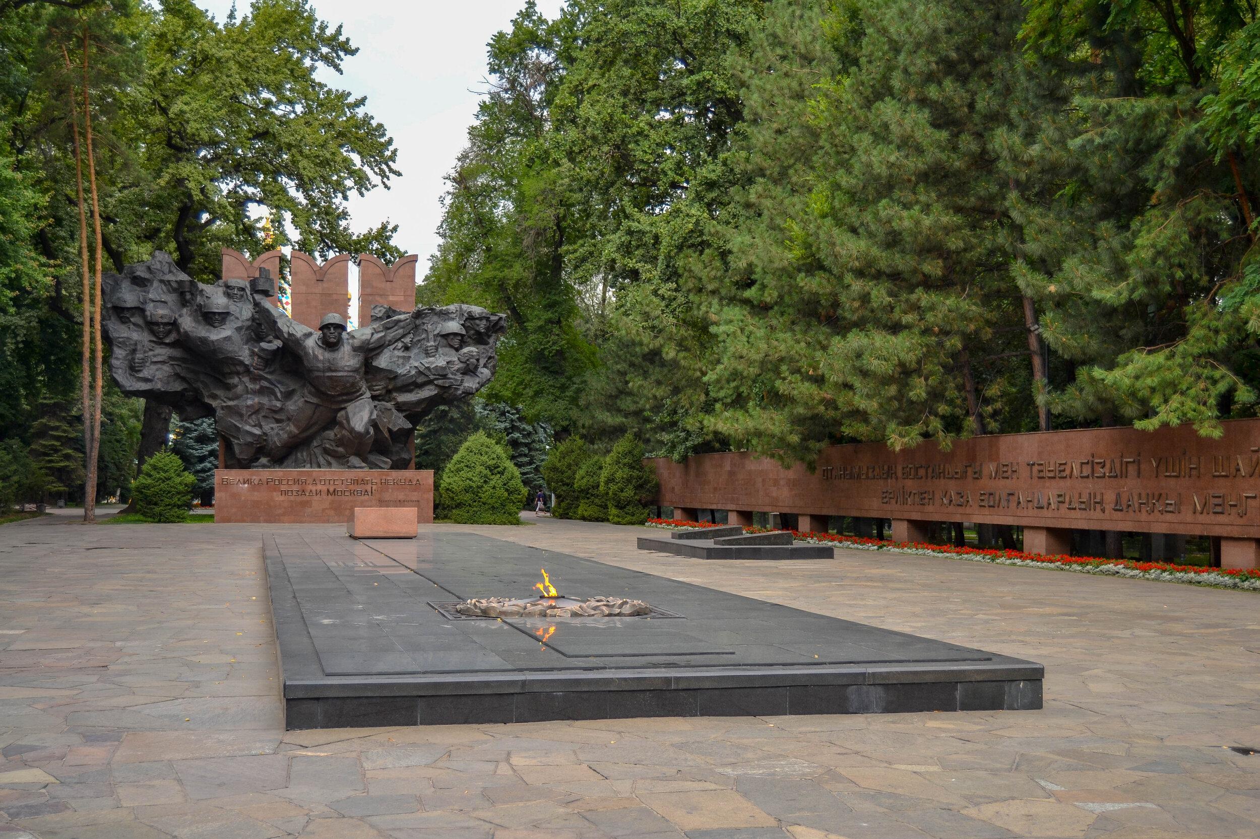 Park of 28 Panfilov Guardsmen in Almaty