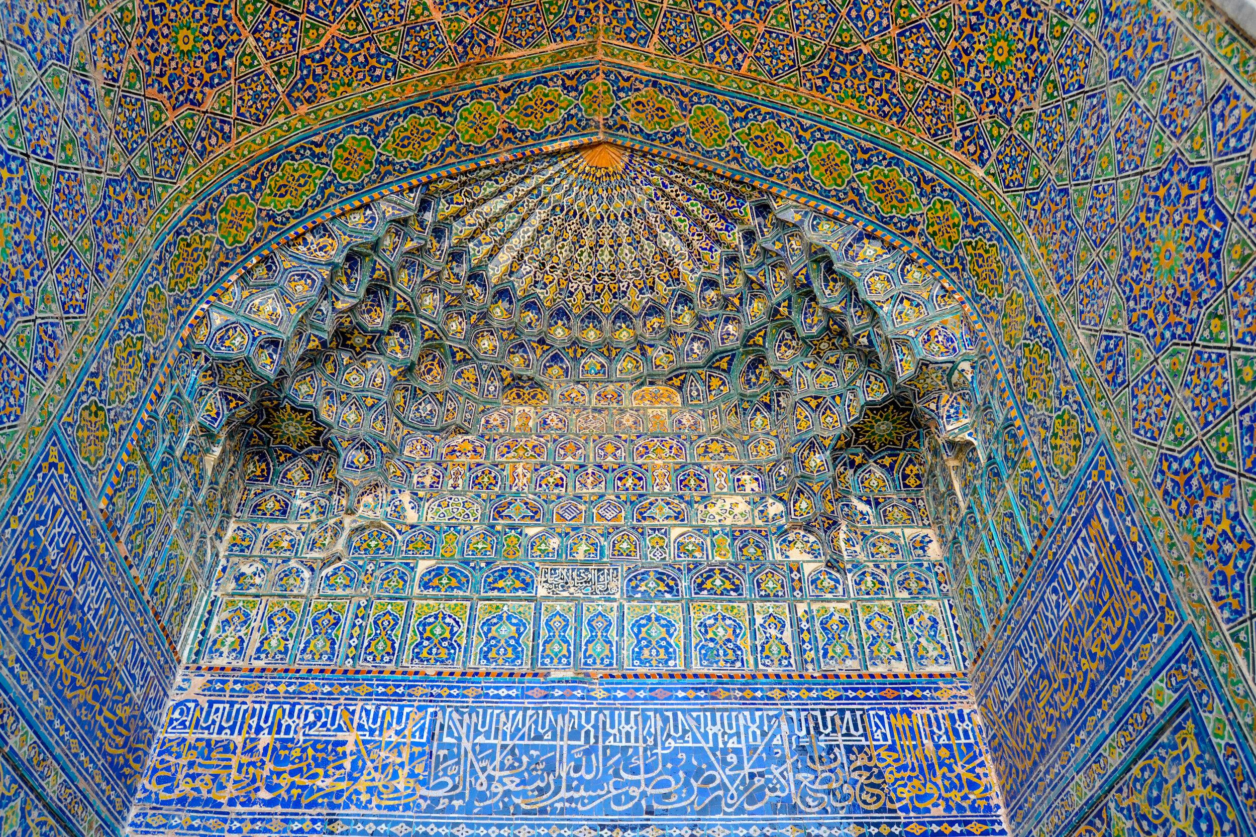 Bukhara Artwork