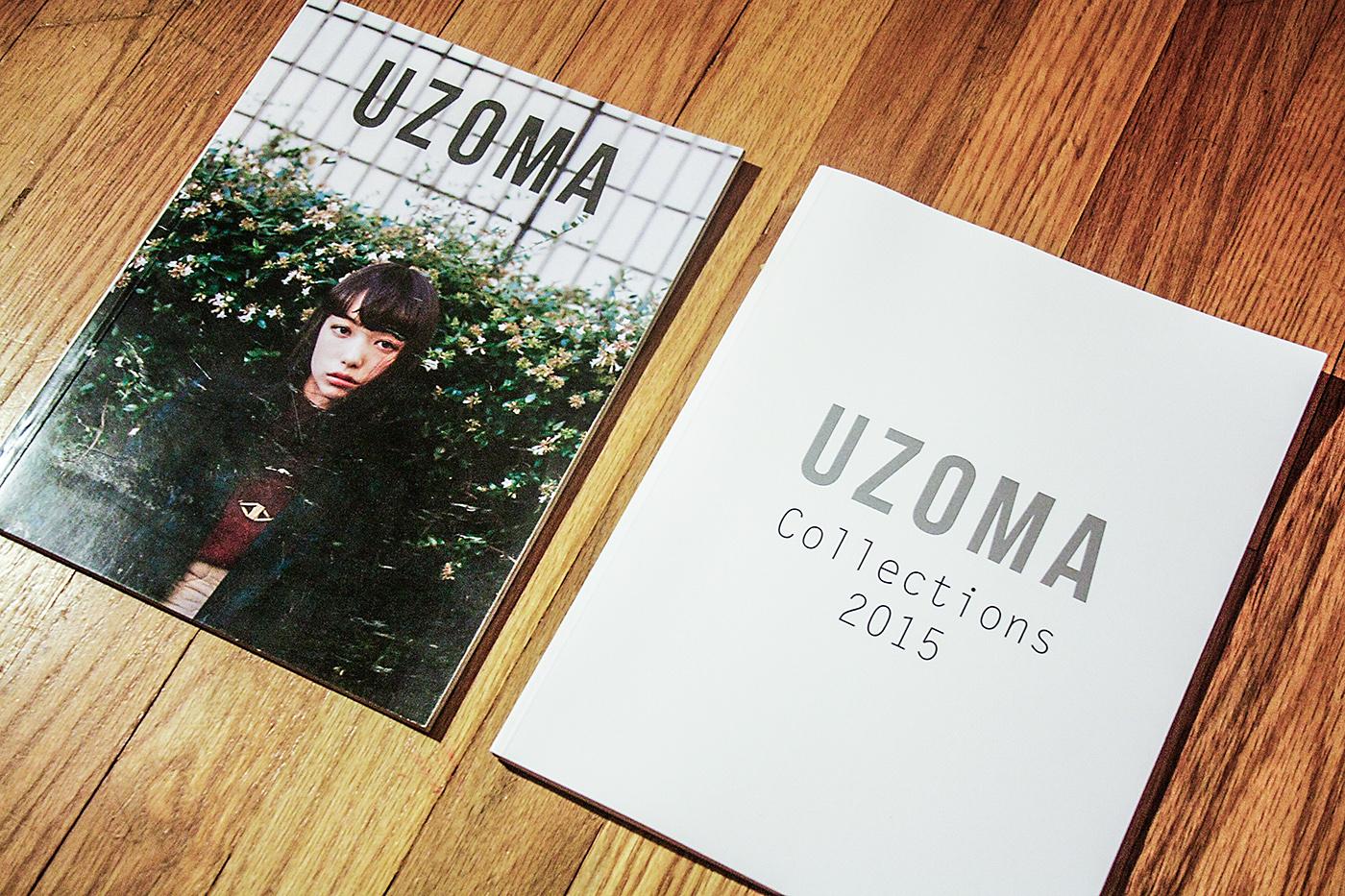 Uzoma Magazine