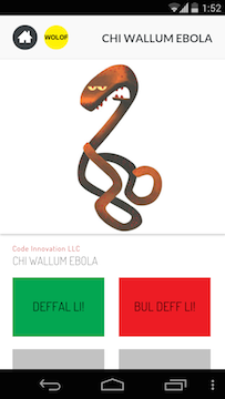 about-ebola-app-wolof-african-languages-code-innovation-snapp-1.png