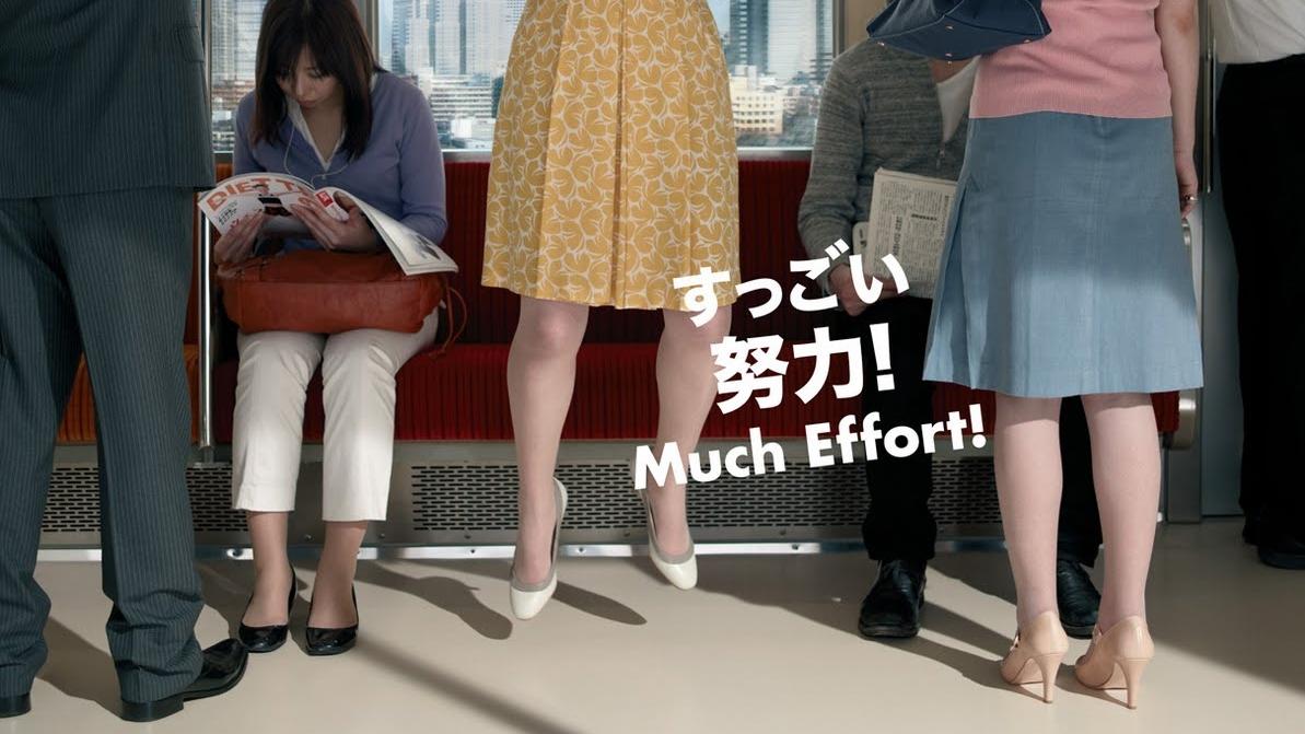 maurice_soyjoy_much_effort_little_effort