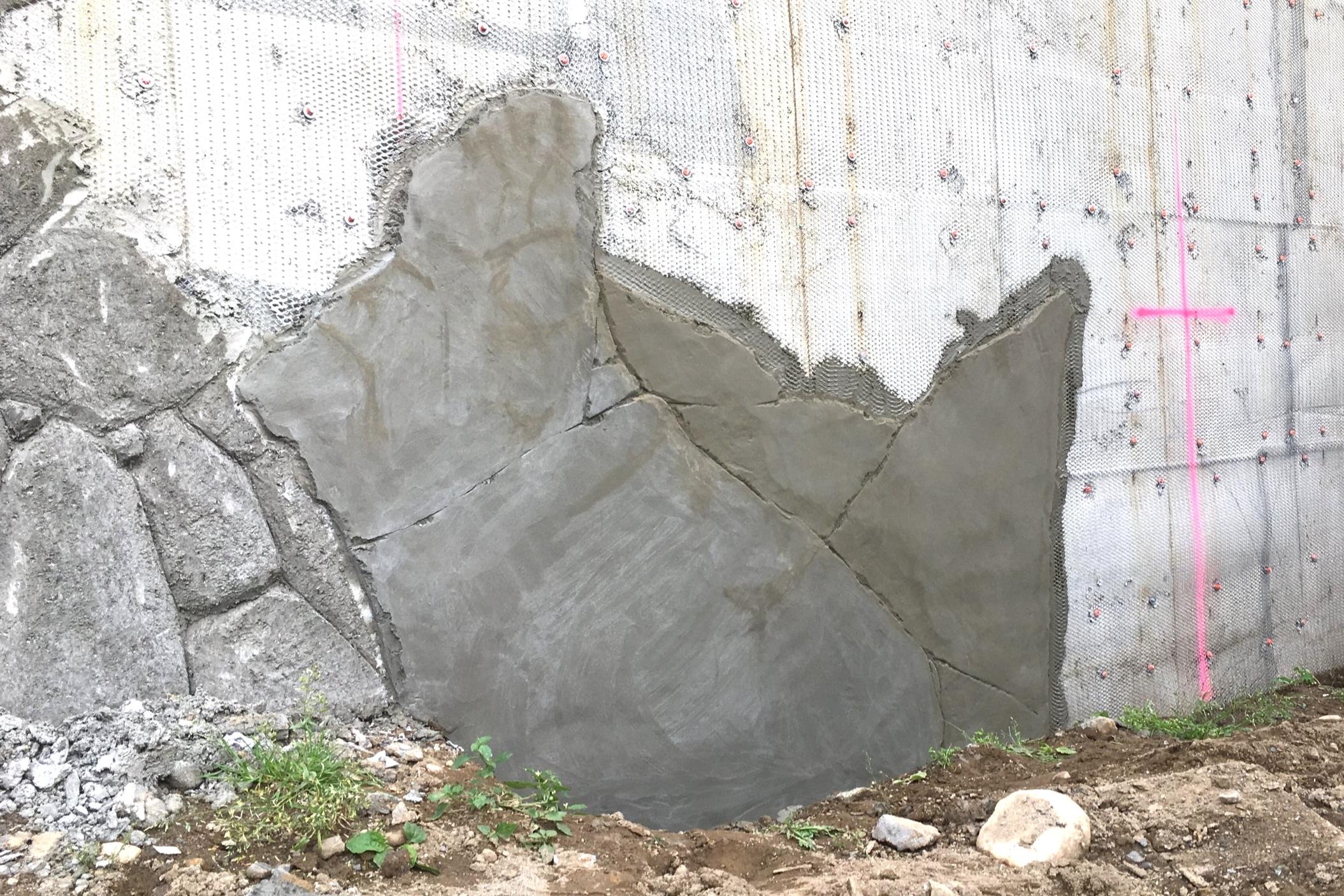 Leftover Concrete