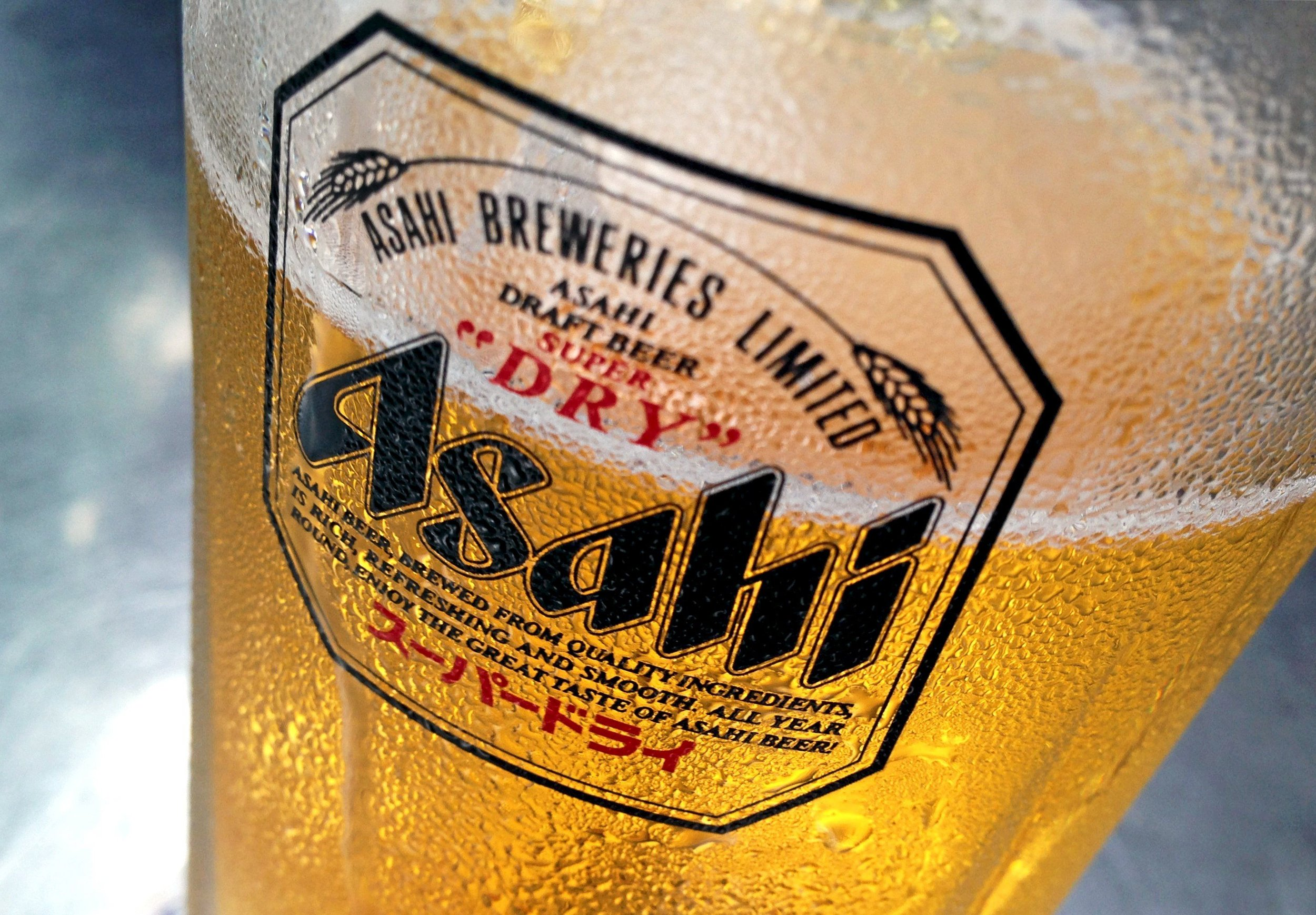 5$ ASAHI DRAFT - (16oz) Ask your server for more details