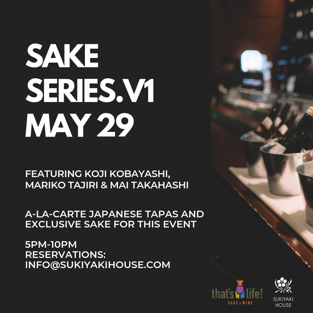 sukiyakihouse.sake.series.v1