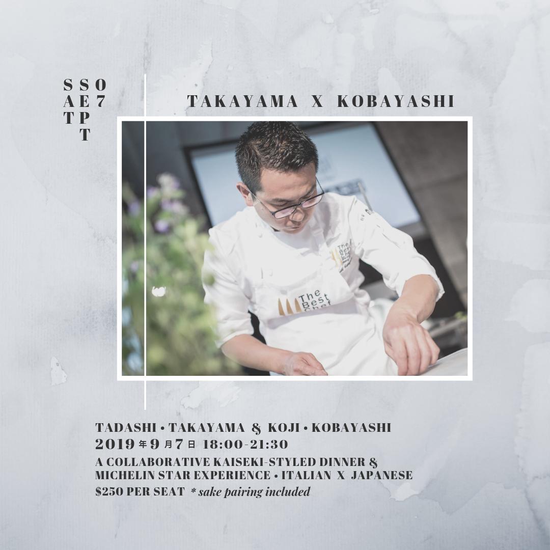 takayamaXkobayashi