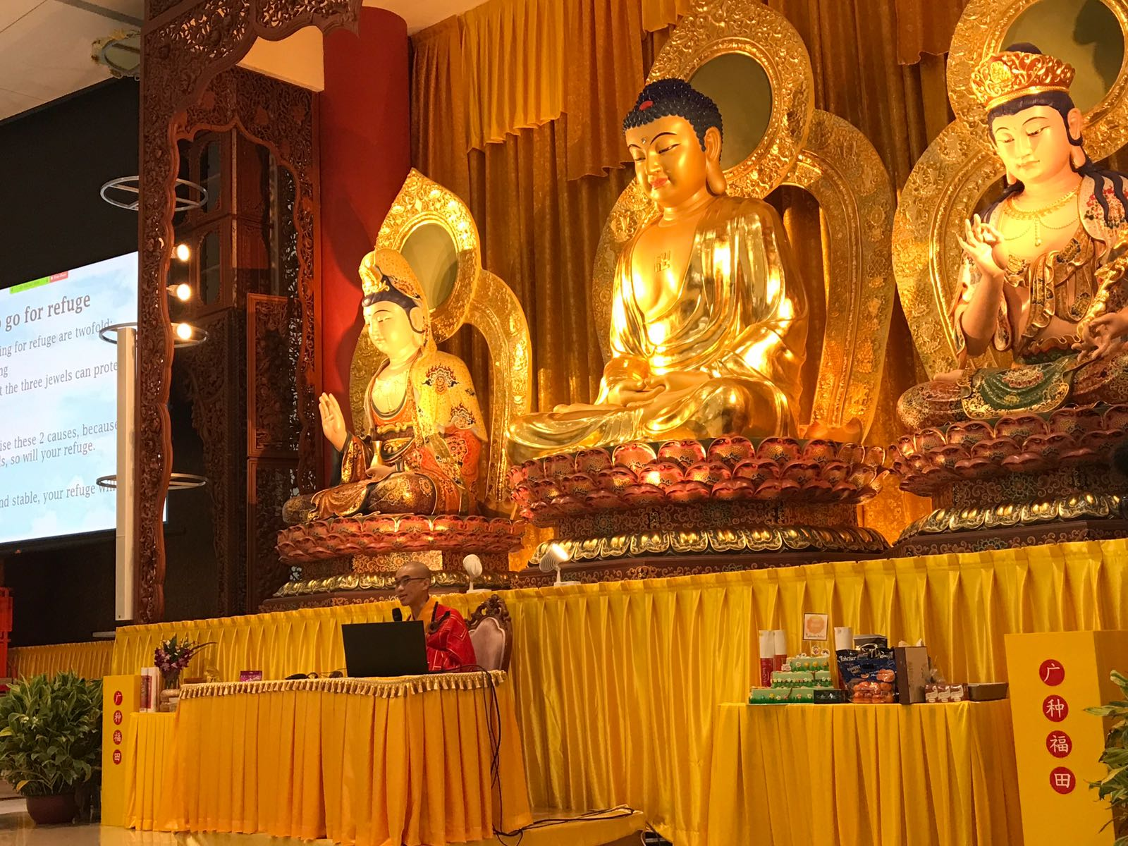 Auspicious Puja (In Eng)