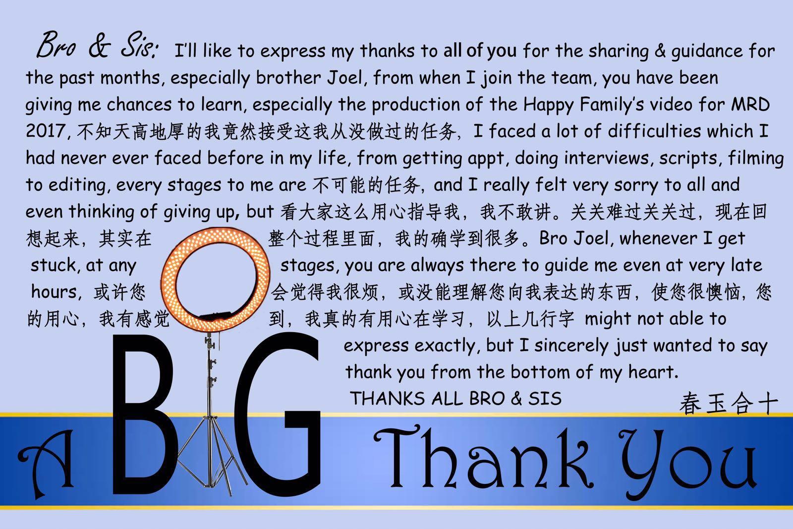 OMAK to all the Video Team members of BWM Media.