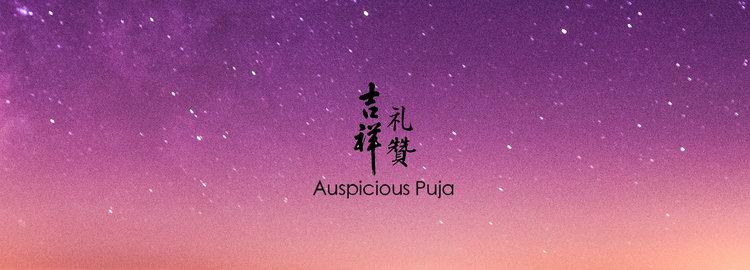 stars_puja.jpg