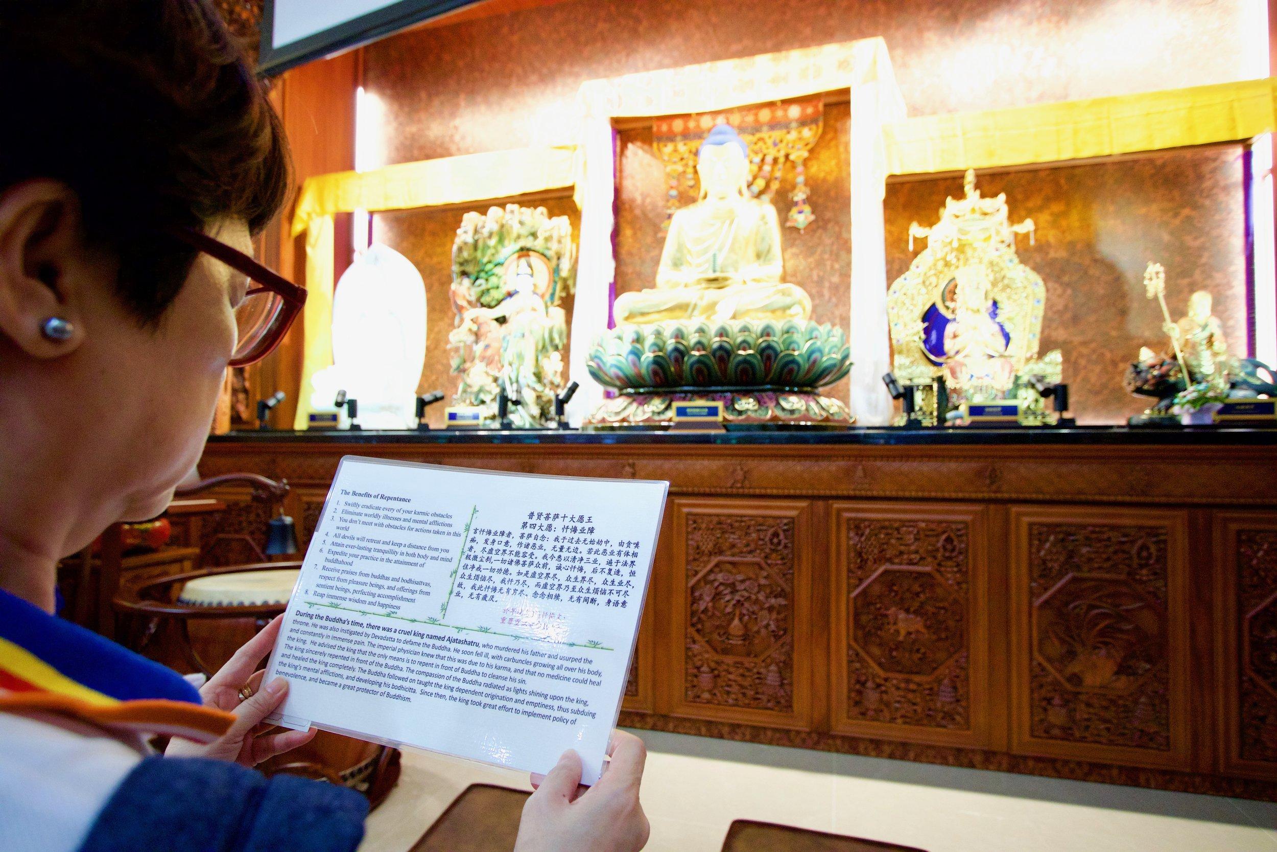 第四站忏悔业障——在扇子上以双语提醒平日易犯的过失,在佛前读诵忏悔文消除罪障。