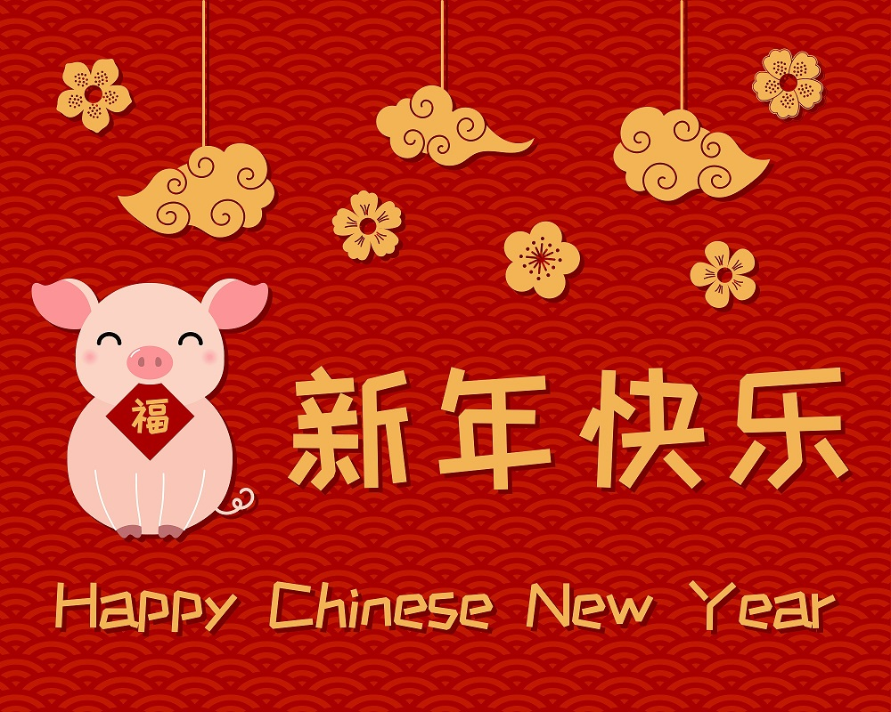 CNY 2019 blessings Begins here5th & 6th Feb - Find out more