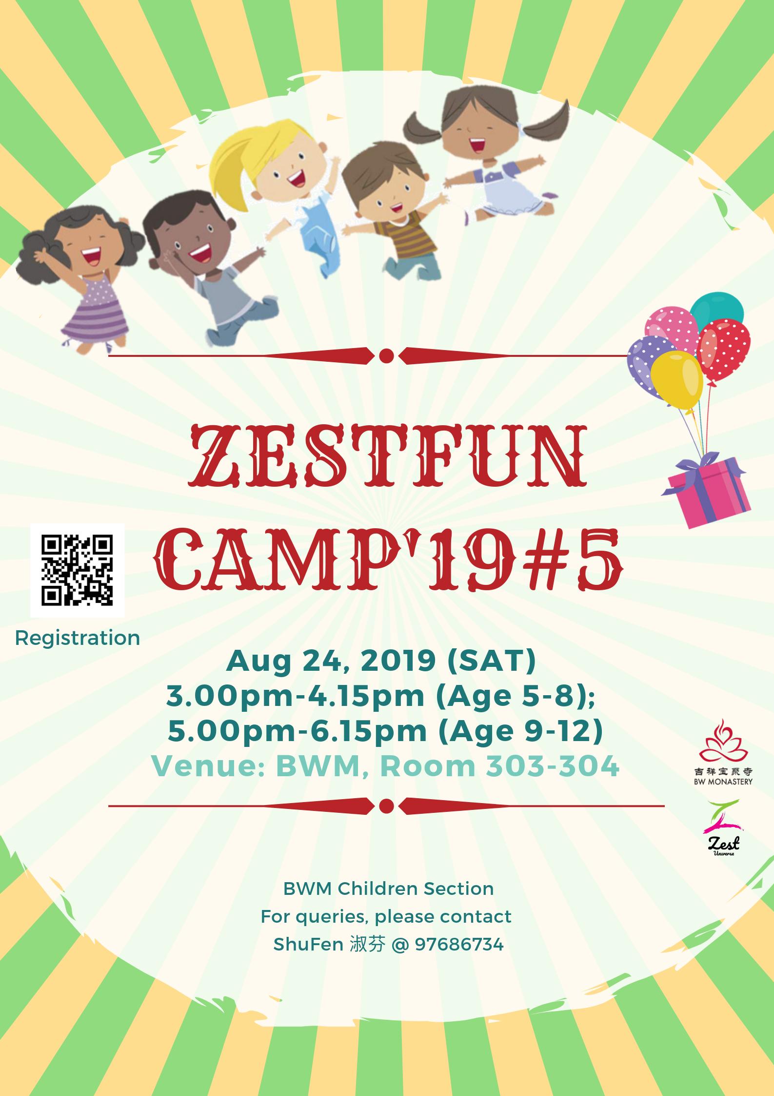 Zestfun camp'19#1.png