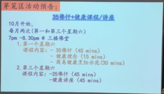 Announcement 1.0 Chinese.jpg