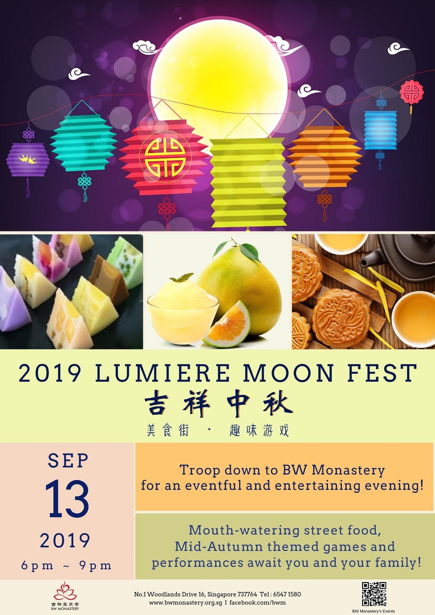 2019 Lumiere Moon Fest.jpg