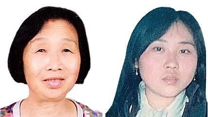Eric's grandmother Yuhua Liu and his aunt Chunxia Liu were abducted by the police in China and detained because of their faith in Falun Gong.