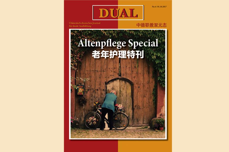 ASC.Poster.AP Cover.jpg