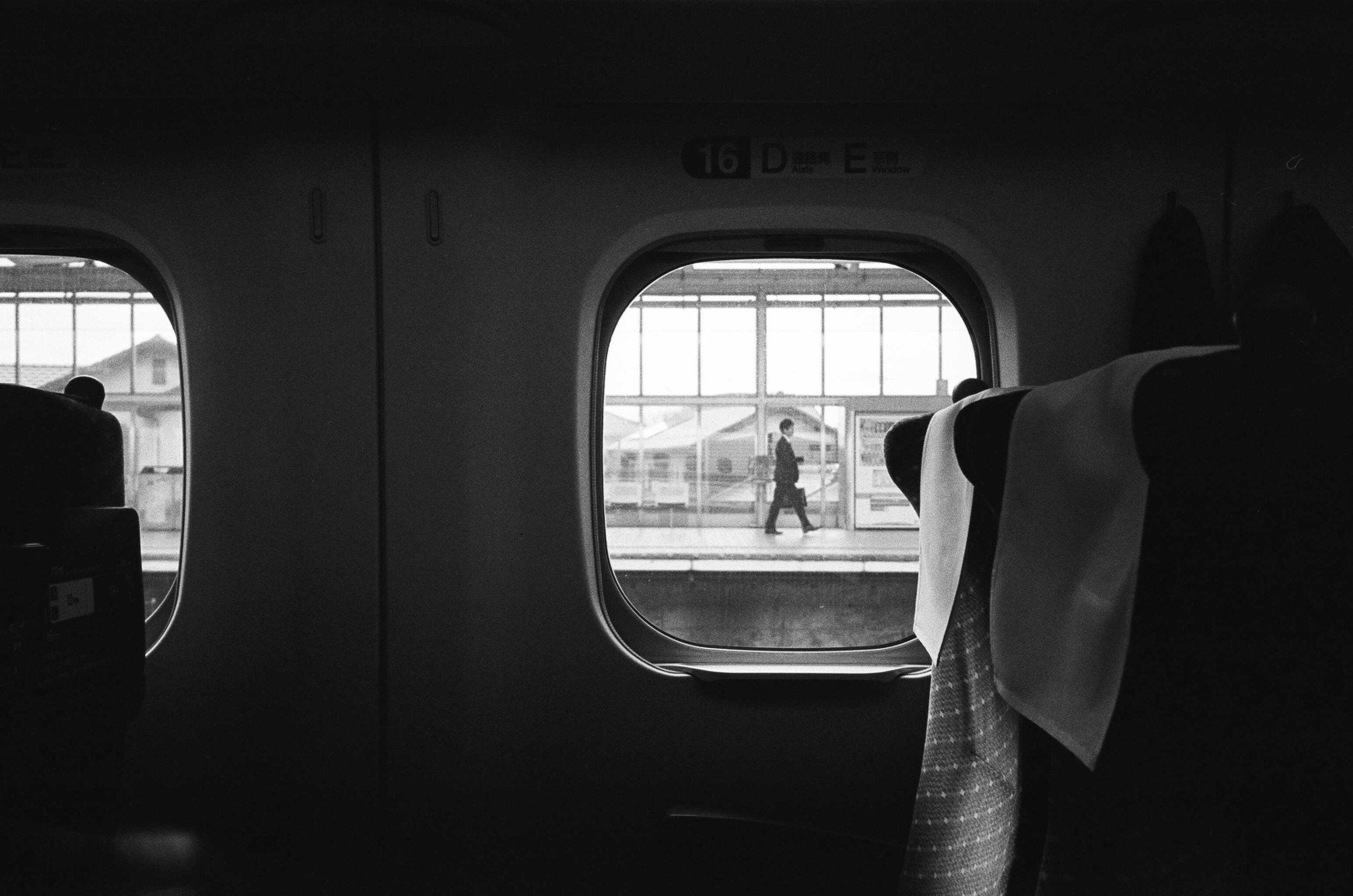 Osaka - Shinkansen