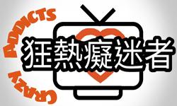Crazy Addicts Logo website.png