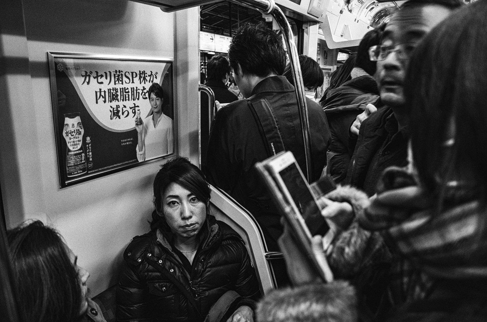 Metro, Tokyo