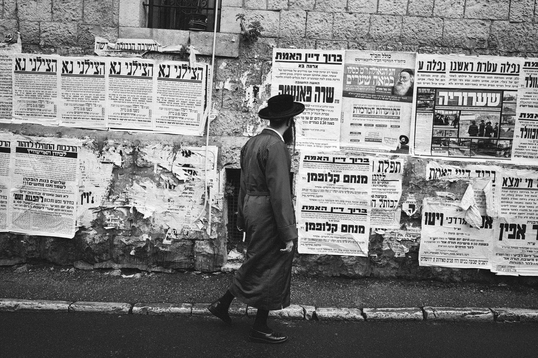 Mea She'arim, Jerusalem