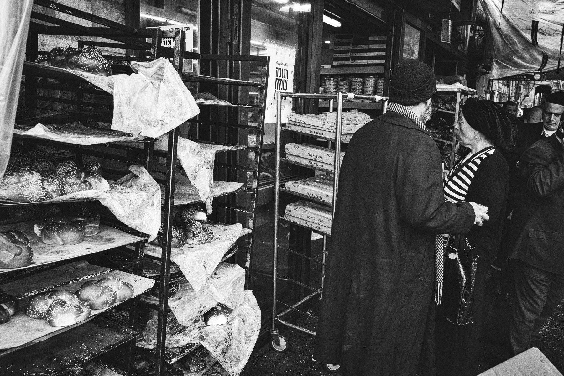 Nechama Bakery, Mea She'arim, Jerusalem