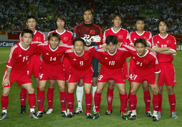Chinese National Team at the 2002 FIFA World Cup