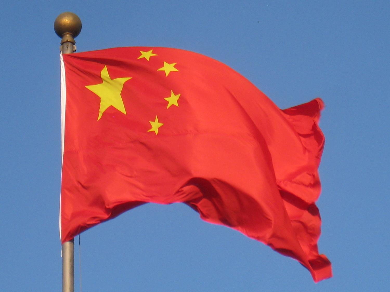 China NEV Policy