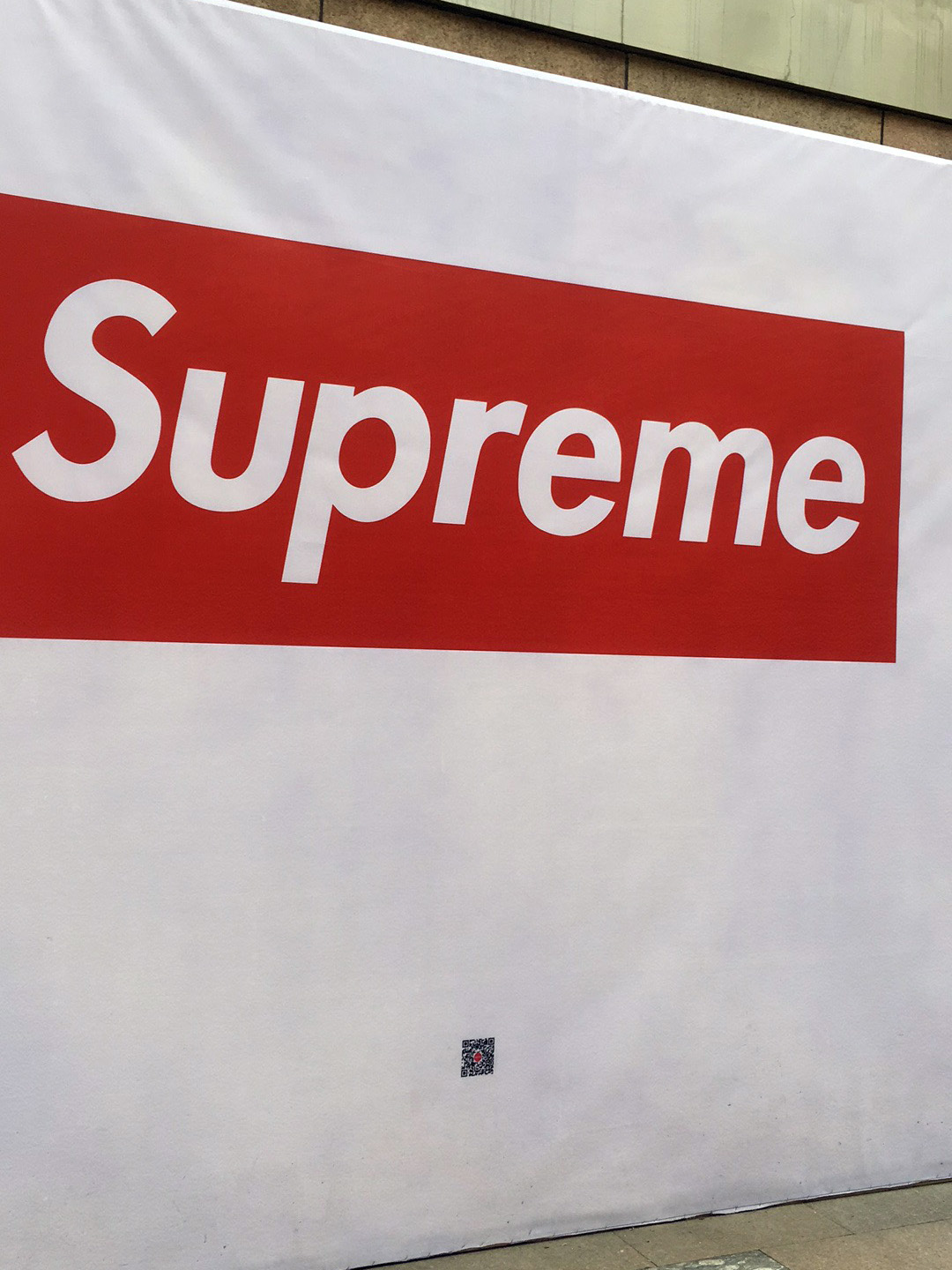 On December 17th, 2018 I took a picture of Supreme store blockage during innovation.
