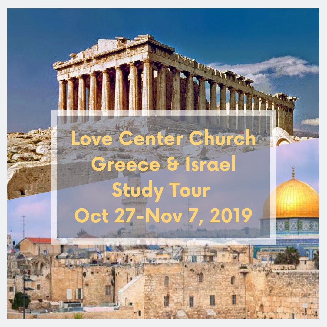 Love Center Church Greece & Israel Study Tour  Oct 27-Nov 7, 2019.jpg