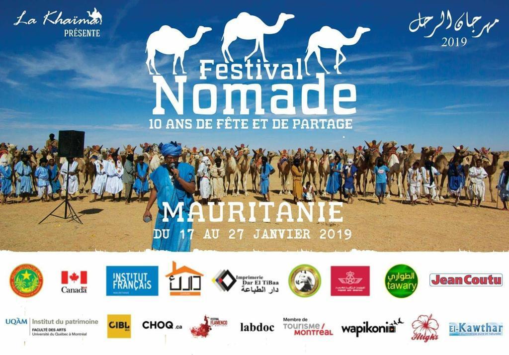 En présence… - du Ministre de la Culture, de l'Artisanat et des relations avec le Parlement, Porte-parole du Gouvernement, Mohamed Lemine Ould Cheïkh, la Ministre du Commerce, de l'Industrie et du Tourisme, Khadijetou Mbareck Fall, la mairesse de Nouakchott, Fatimetou Mint Abdel Malick, et beaucoup d'autres personnalités gouvernementales…du Chargé d'Affaires pour la Mauritanie à l'Ambassade du Canada au Maroc et en Mauritanie, Bill McCrimmon, le Consul Honoraire du Canada en Mauritanie, Ahmed Salem Kamil, l'Ambassadeur de France en Mauritanie, Robert Moulié, l'Ambassadeur d'Espagne en Mauritanie, Jesús Ignacio Santos Aguado, le Consul du Benelux en Mauritanie, Nabil Hajjar, le Président de l'Alliance Française de Nouakchott, Ahmed Hamza, la Directrice de l'Alliance française de Nouakchott, Leïla Al Ardah, …de nombreux représentants publics, privés et associatifs…
