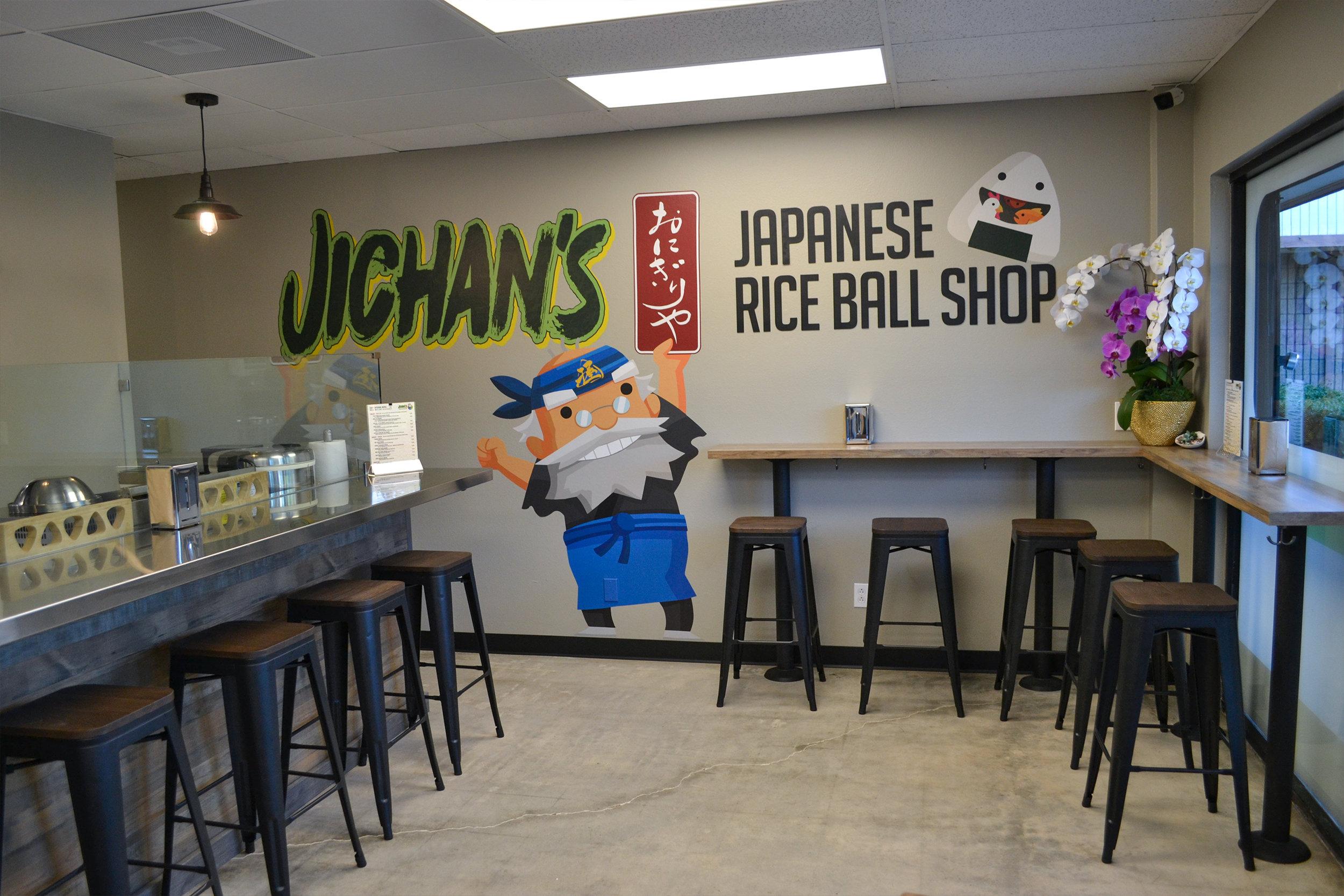 Jichans-Onigiri-ya-Restaurant-Interior-2.jpg