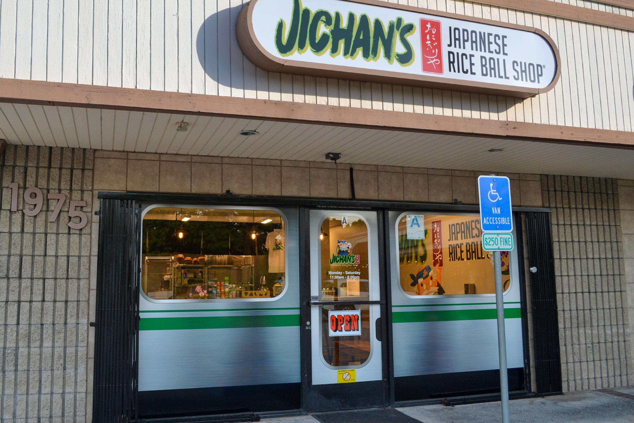 Jichans-Onigiri-ya-Restaurant-Exterior-1.jpg