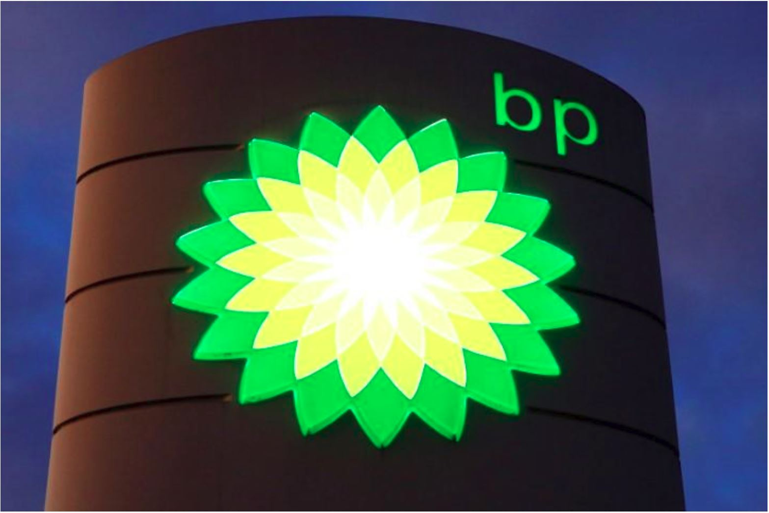 BP Shell Blockchain.JPG
