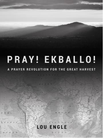 TheCall | Book | Pray! Ekballo! | EkballoSchool