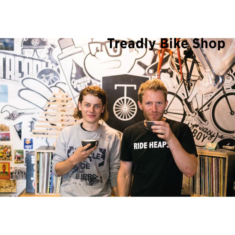 Blog_06_Friday Frienday_Treadly Bike Shop_00.jpeg
