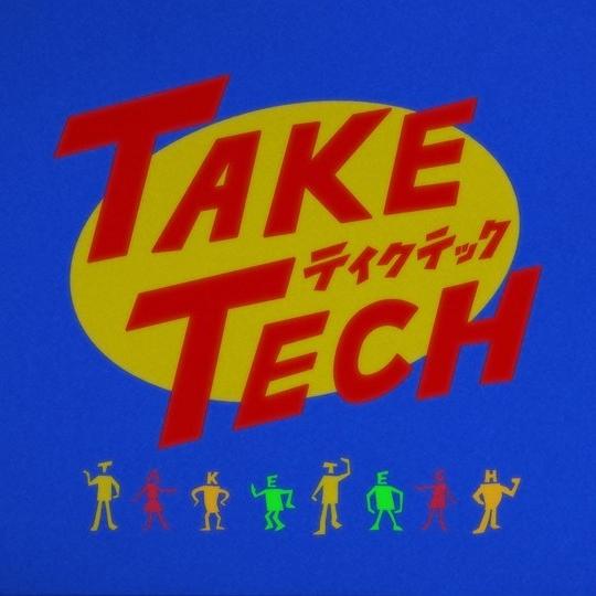 taketech_00_02_re.jpg