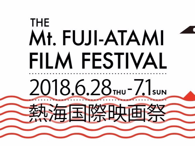 熱海国際映画祭にて審査員特別賞を受賞  Received an honorable mention at Mt.Fuji-Atami Film&VR Festival 2018