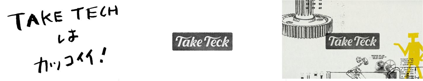 TAKE TECH ロゴ A案