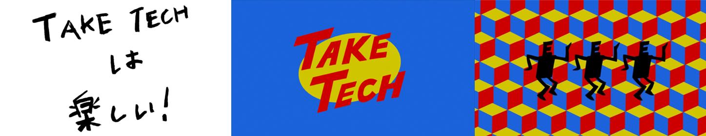 TAKE TECH ロゴC案