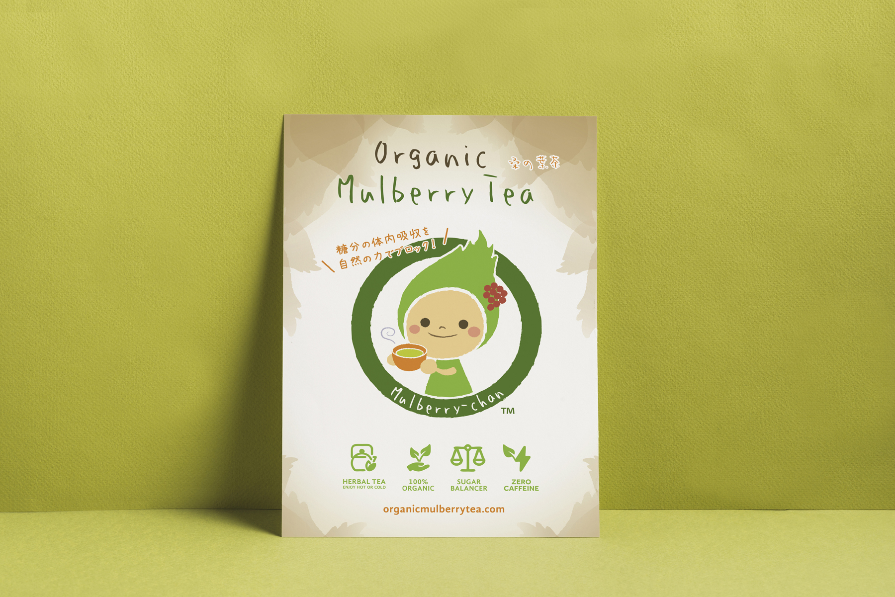 Organic Mulberry Tea®  Poster Ad